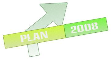 2008年的计划
