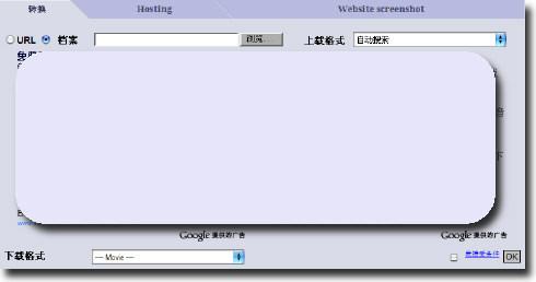 几个免费的全能在线格式转换工具(可能吧 www.kenengba.com)