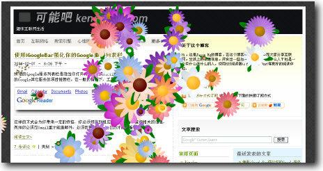 种花 (可能吧 www.kenengba.com)