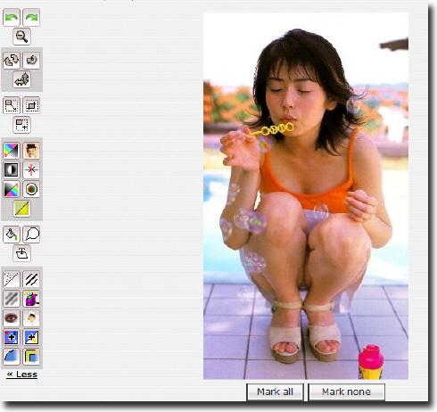 18个优秀的在线图片编辑服务网站(可能吧 www.kenengba.com)