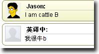 I am Cattle B