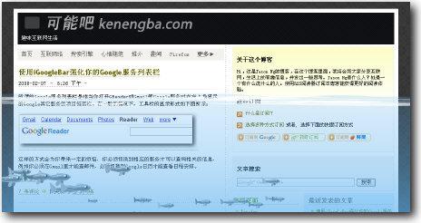 洪水淹没 (可能吧 www.kenengba.com)