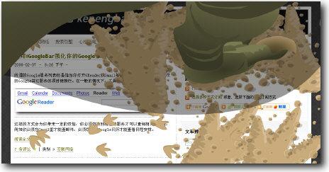 恐龙脚踩 (可能吧 www.kenengba.com)