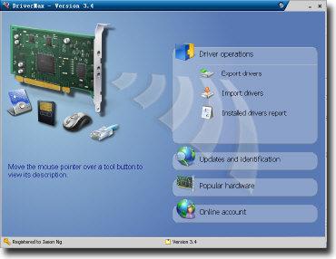 8个增强Windows效率的必备软件(免费)(www.kenengba.com/post/510.html)